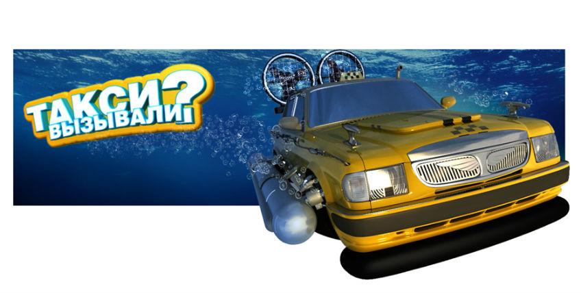 Кто из междугородних такси в Крыму лучше и дешевле?